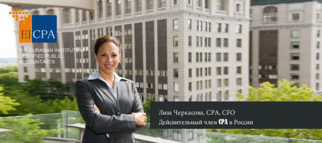 EICPA CEO in RUSSIA